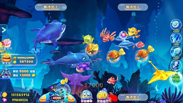 《集结号捕鱼2》金币攻略:这样玩金币越来越多
