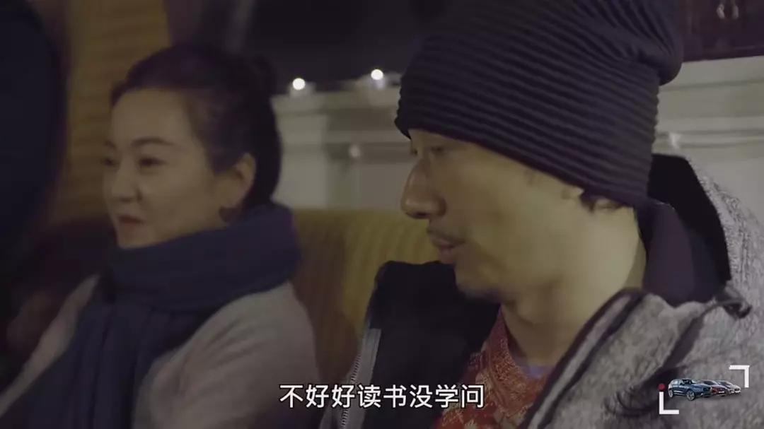 赵立新怼娱乐圈:没文化爱吹捧 一出事就各自站队拉集团