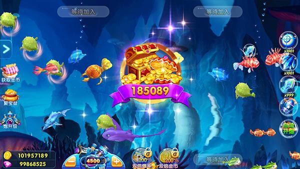《集结号捕鱼2》金币攻略:如何快速获取金币