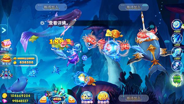 《集结号捕鱼2》捕鱼心得:如何火力全开秒杀大鱼