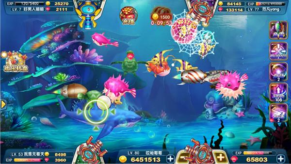 《集结号捕鱼》捕鱼游戏攻略:不得不知的捕鱼游戏知识2