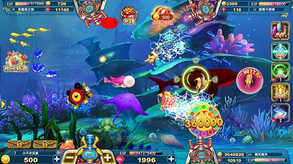 《集结号捕鱼》:玩好捕鱼游戏的技巧