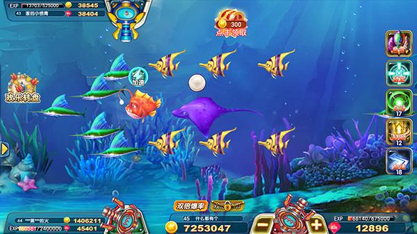 《集结号捕鱼》获得金币捕捉大鱼的游戏技巧