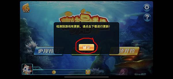 捕鱼问答∣集结号捕鱼如何下载正版?最新下载地址分享